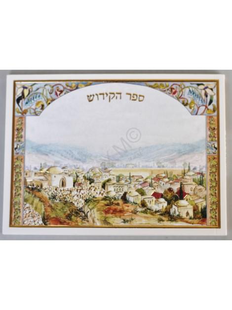 Sefer Hakidouch - Zmirot - Birkat