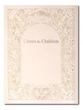 Bircat et Chants de Chabbat hebreu et phonetique personnalisable