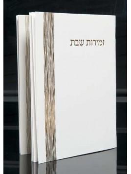 le livre des chants du chabbat