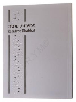 les chants du chabbat complet avec anglais et hebreu