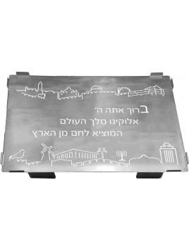 Plateau avec verre taillee au laser Jerusalem