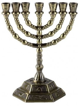 Menorah 7 Branches 12 cm tribus Design Brass