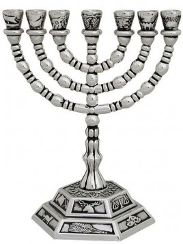 Menorah 7 Branches 12 cm tribus Design Argente