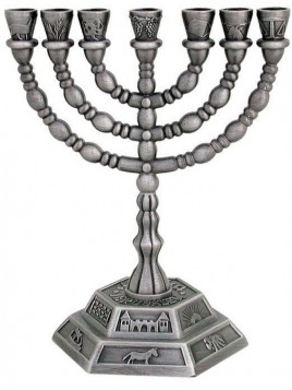 Menorah 7 Branches 12 cm tribus Design etain