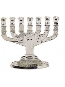 Menorah 7 Branches Jerusalem Antique Argente