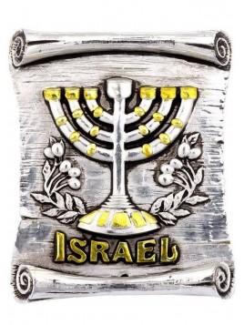 Aimant Jerusalem argente