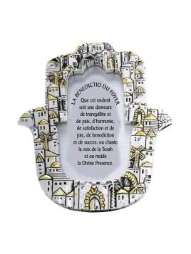 Benediction en francais argente