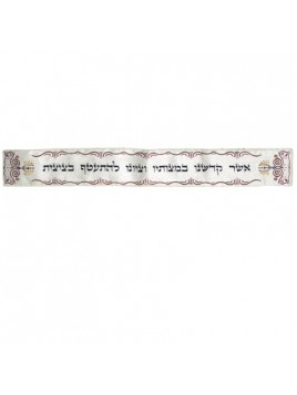 Organza Tallit with stripes