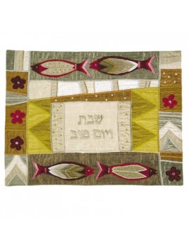 couvre pain en soie sauvage les poissons d'or du Chabbat