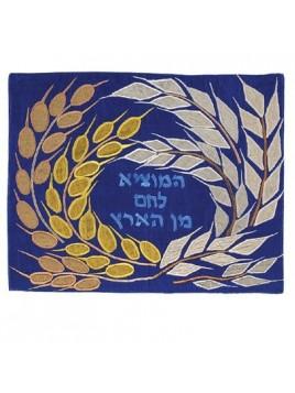 couvre pain en soie sauvage sphere de ble bleu