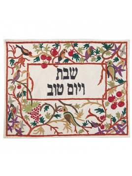 Couvre pain de Chabbat brode a la main Colombes de Jerusalem