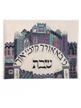 Couvre pain de Chabbat brode a la main Les portes de Jerusalem