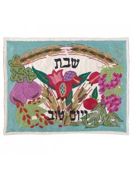 Couvre pain de Chabbat brode a la main Les fruits d'Israel