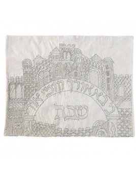 Couvre pain de Chabbat brode a la main Les portes de Jerusalem argente