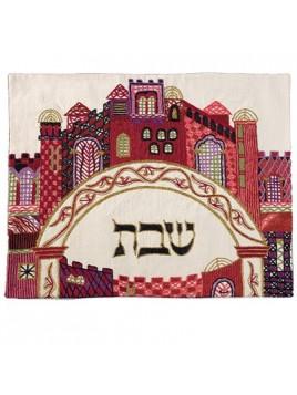 Couvre pain de Chabbat brode a la main Les porte de Jerusalem en couleurs