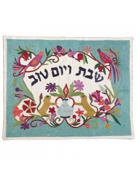 Couvre pain de Chabbat brode a la main Les lions d'Eden