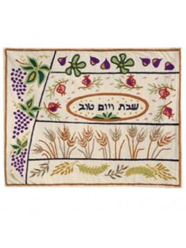 Couvre pain de Chabbat brode a la main les 7 fruits d'Israel