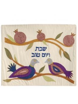 Couvre pain de Chabbat brode a la main les colombes de shabbat