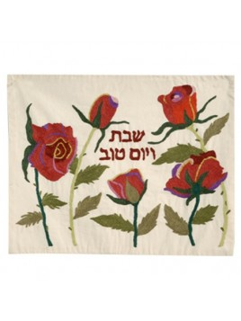 Couvre pain de Chabbat brode a la main les roses de fetes