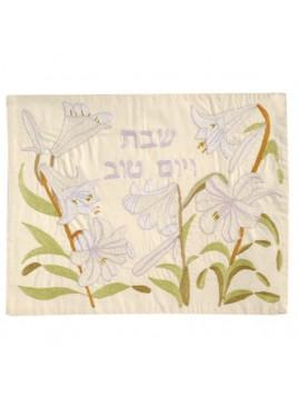Couvre pain de Chabbat brode a la main fleurs de lily