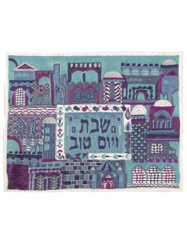 Couvre pain de Chabbat brode a la main Jerusalem La nuit