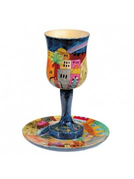 Kiddush Goblet & Plate Set
