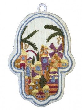 Embroidered Hamsa - Large