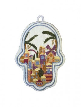 Embroidered HAmsa - Small