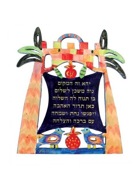 Cadre Decoratif en Bois Benediction de paix et prosperitee