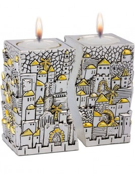Bougeoir Jerusalem unifie Plaque argent