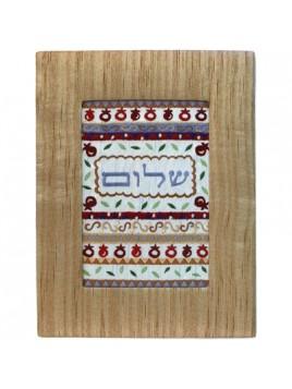 Decoration murale brodee Shalom en hebreu