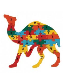 Puzzle Aleph Bet en bois Chameau
