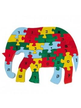 Puzzle Aleph Bet en bois Elephant