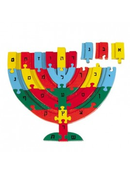 Puzzle Aleph Bet en bois Hannoukia