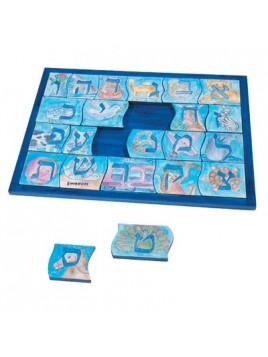 Puzzle Aleph Bet en bois Zoo