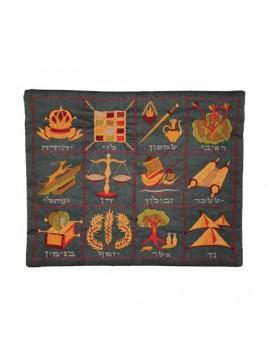 Pochette pour le Talith Brode Machine Les 12 tribus