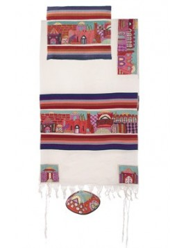 Set de Talit pochette et Kippa brode a la main Jerusalem en couleur