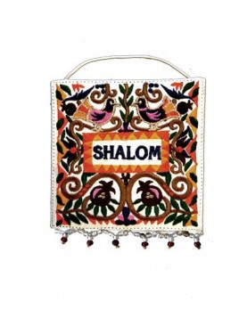 Carre murale decoratif 10cm Shalom