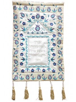 Wall Hanger Home Blessing Pomegranate