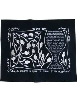 Challah Cover Industrial Leather Blue