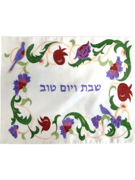 Challah Cover Seven Spices