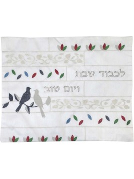 Challah Cover Jerusalem Walls