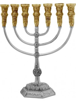 Menorah Temple 42 cm Silver & Gold