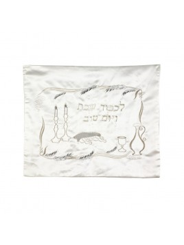 Challah Cover Silver White