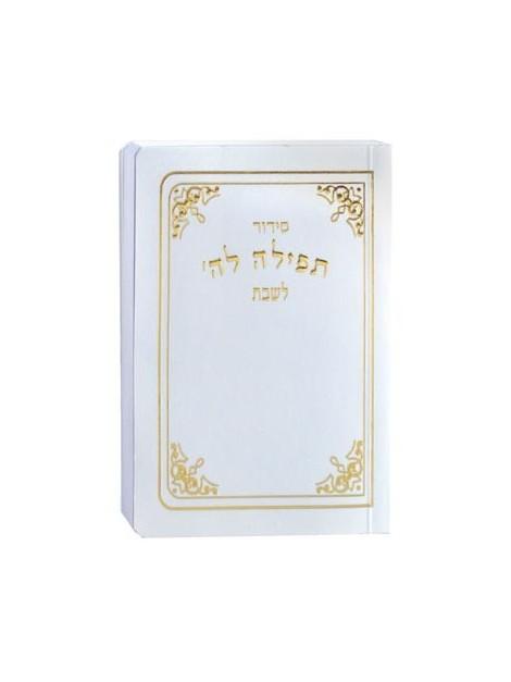 Siddour du Chabbath