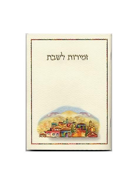 Chants du Chabbath