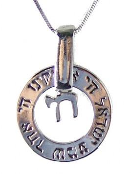 Pendentif Hay et Chema Israel