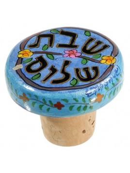 Bouchon décoré Chabbat chalom