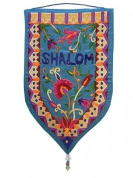 """Décoration Murale forme spéciale XXL """"Shalom"""" En anglais bleu"""