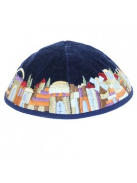 Kippa en velours multicolore